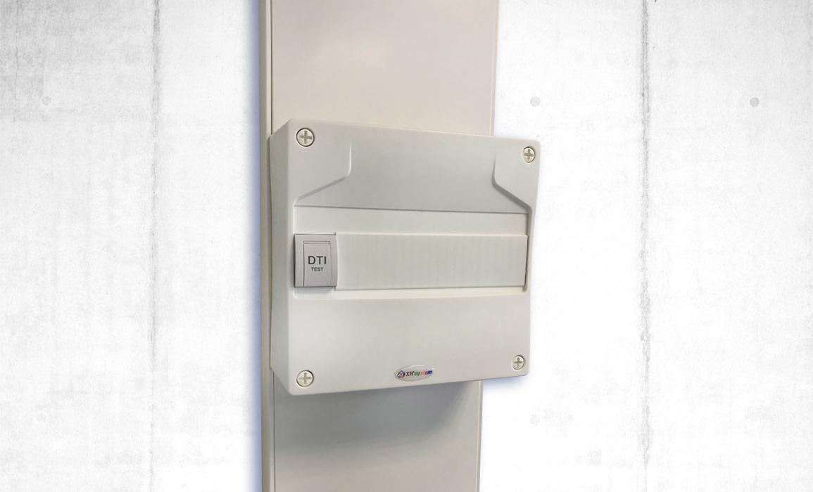 DSC 0500 coffret communication maison prefatec 2020